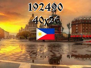 Filipino Puzzle №192490