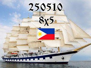 Filipino Puzzle №250510