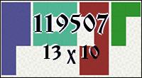 Полимино №119507