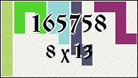 Полимино №165758