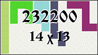 Полимино №232200