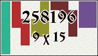 Полимино №258196