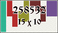 Полимино №258532