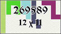 Полимино №269589
