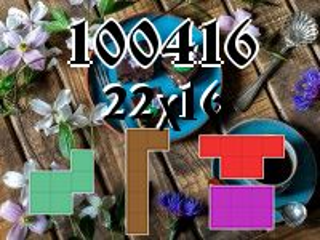 Puzzle полимино №100416