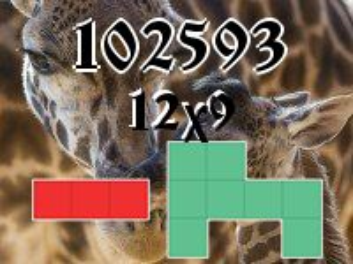 Puzzle полимино №102593