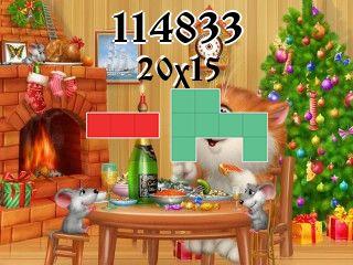 Puzzle полимино №114833