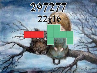 Puzzle полимино №297277