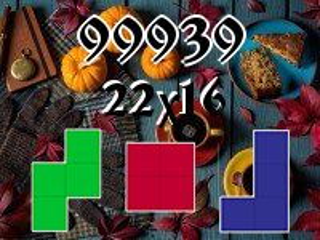 Puzzle полимино №99939