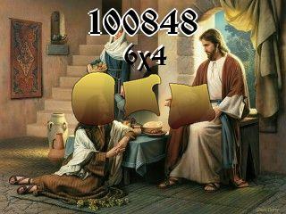 Puzzle №100848