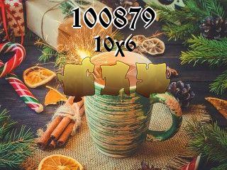 Puzzle №100879