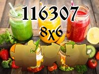 Puzzle №116307