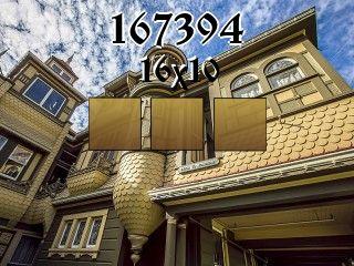 Puzzle №167394
