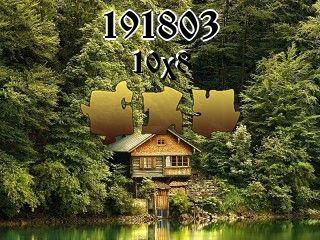 Puzzle №191803