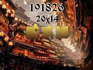 Puzzle №191826