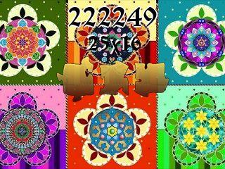Puzzle №222249