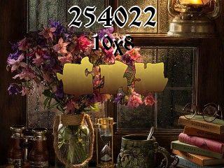 Puzzle №254022