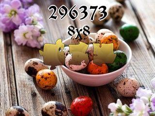 Puzzle №296373