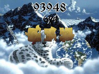 Puzzle №93948