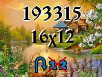 Puzzle Changeling №193315