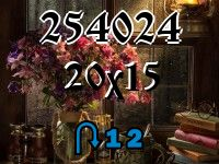Puzzle Changeling №254024