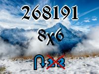 Puzzle Changeling №268191