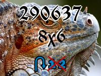 Puzzle Changeling №290637