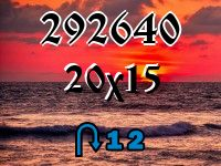 Puzzle Changeling №292640