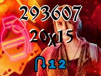 Puzzle Changeling №293607