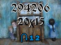 Puzzle Changeling №294206