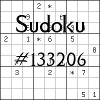 Sudoku №133206