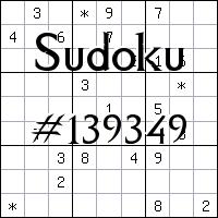 Sudoku №139349