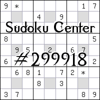 Sudoku-Zentrum №299918