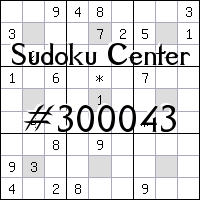 Sudoku-Zentrum №300043