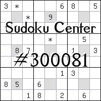 Sudoku-Zentrum №300081
