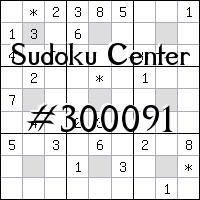 Sudoku-Zentrum №300091