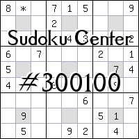 Sudoku-Zentrum №300100