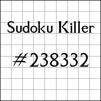 Killer Sudoku №238332