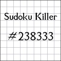 Killer Sudoku №238333