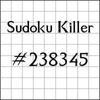 Killer Sudoku №238345