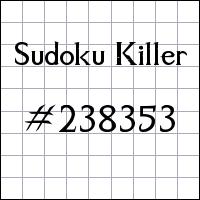 Killer Sudoku №238353