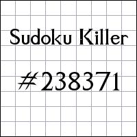Killer Sudoku №238371