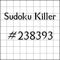 Killer Sudoku №238393