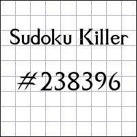 Killer Sudoku №238396