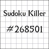 Killer Sudoku №268501
