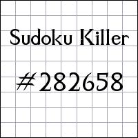 Killer Sudoku №282658