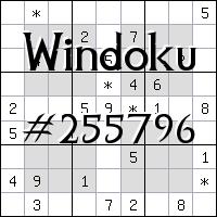 Vindoku №255796