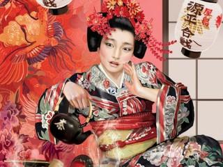 Собирать пазл Tea ceremony онлайн