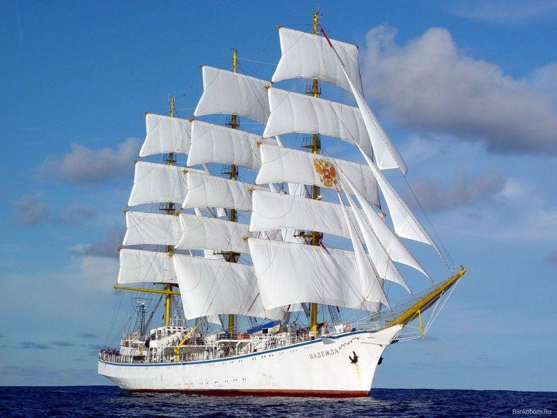 Puzzle Sammeln Puzzle Online - frigate Nadezhda