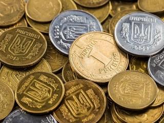 Собирать пазл The collection of coins онлайн